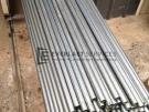 SA1 – Steel Supplies